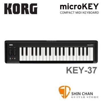 【 MIDI鍵盤】【KORG microKEY2-37】【 原廠公司貨】【 迷你MIDI控制鍵盤】 【 USB介面 一年保固】