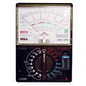 HILA 指針型三用電錶 HA-370