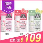 Footpure Hello Kitty香香蜜粉襪(10g) 櫻花/蘋果/馬鞭草 3款可選【小三美日】三麗鷗授權 $140