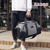 大容量旅行包男手提旅游包短途行李包男登機商務出差旅行袋運動包 探索先鋒
