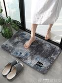 地墊衛生間吸水地墊入戶門口進門墊衛浴室防滑墊橢半圓腳墊子臥室地毯歌莉婭