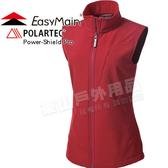 EasyMain 衣力美 V1254-15暗紅色 女PSP專業防風保暖背心