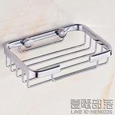 304不銹鋼肥皂碟 浴室衛生間置物架 香皂盒 肥皂網 肥皂盒 皂網