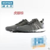 跑步鞋夏季男透氣網面黑色休閒男士運動鞋子男鞋跑鞋FEEL