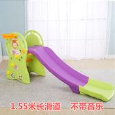 兒童滑滑梯  小型加厚滑梯室內兒童塑料滑梯組合家用寶寶上下可折疊滑滑梯玩具·享家生活館IGO