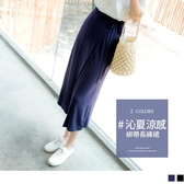 《BA5661-》夏日涼感設計感綁帶長褲褲裙 OB嚴選