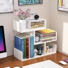 書桌上學生書架家用簡易辦公桌面小型置物架宿舍收納多層兒童書櫃【快速出貨】
