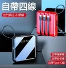行動電源 20000毫安自帶線三合一充電寶超薄小巧便攜迷你大容量快充行動電源「時尚彩紅屋」