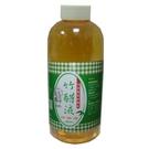竹醋液(500c.c. / 瓶)