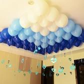 愛心吊墜創意圓形氣球生日派對婚禮結婚慶婚房兒童情人節布置氣球
