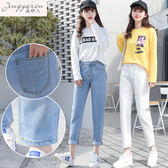 牛仔褲女寬鬆韓版新款高腰顯瘦九分直筒褲