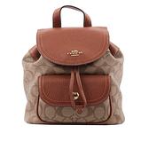 【COACH】Pennie 新款塗層帆布拼皮革口袋後背包(卡其/紅木色) C4120 IMS5U