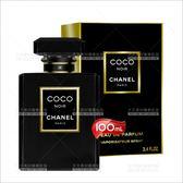 CHANEL黑色COCO女性淡香精-100mL[99280]