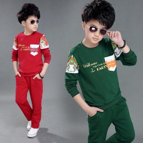 童裝男童套裝新款正韓潮兒童運動兩件套【店慶八折特惠一天】