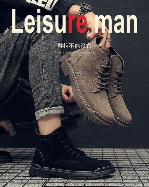 男士靴子 網紅2020冬季新款馬丁靴男中幫戰狼同款男鞋英倫風工裝雪地短靴子-【快速出貨】