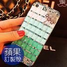 蘋果 iPhone XS Max XR iPhoneX i8 Plus i7 I6S 雨傘漸變 水鑽殼 保護殼 手機殼 漸變 方塊