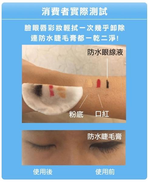 理膚寶水 清爽控油卸妝潔膚水400ml (控油綠)【媽媽藥妝】隨機贈體驗包2包