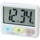 日本LEC廚房電子計時鬧鐘定時提醒器學生管理時間秒錶大屏幕 磁吸 【全館免運】