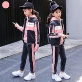 女童秋冬裝套裝免運新款女孩加絨加厚兒童裝洋氣運動金絲絨三件套