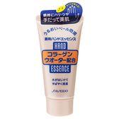 SHISEIDO 資生堂 美肌護手霜(50g)【小三美日】