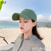 帽子女韓版潮百搭春夏學生情侶遮陽綠色棒球帽男可愛鴨舌帽女ins  ◣怦然心動◥