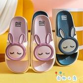 拖鞋兔子卡通可愛居家室內洗澡防滑防臭耐臟情侶拖鞋~奇趣小屋~