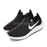 Nike 休閒鞋 Wmns Viale SLP 黑 白 女鞋 襪套式 無鞋帶 運動鞋 【PUMP306】 AQ2234-001