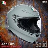 [安信騎士] 義大利 AGV K-6 素色 SOLID 水泥灰 全罩 超輕量 安全帽 亞洲版 K6