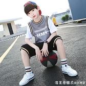 兒童裝男童夏裝套裝2021新款帥氣夏季韓版男孩短袖籃球服洋氣潮衣 美眉新品