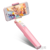 自拍棒 自拍桿蘋果7手機通用型6plus自牌6s神器7p專用加長iPhone照補光竿 韓語空間