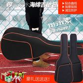 樂器袋吉他包加厚加棉民謠古典木吉他包 38寸39寸40寸41寸後背琴包防水背包袋XW 交換禮物