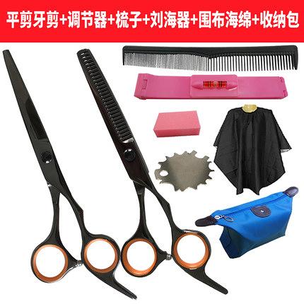 理髮剪 理髮剪頭髮的剪刀美髮剪髮兒童打薄剪瀏海神器女男自己平牙剪家用
