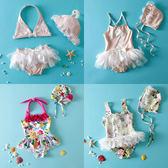 兒童泳衣小天鵝兒童泳衣女童泳衣比基尼分體連身泳衣小孩寶寶公主泳衣