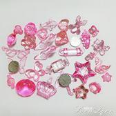 粉色寶石玩具兒童塑料寶藏公主水晶鞋皇冠鉆石箱女孩獎勵禮物 igo  范思蓮恩