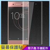 全屏滿版螢幕貼 Sony Xperia XA1 鋼化玻璃貼 滿版覆蓋 鋼化膜 手機螢幕貼 保護貼 保護膜