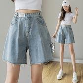短褲破洞五分牛仔褲女直筒褲設計感斜紐扣高腰寬松短褲女NE245快時尚