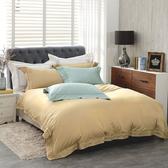 鴻宇 SUPIMA500織 四件式雙人薄被套床包組 素色刺繡 共5色M2577