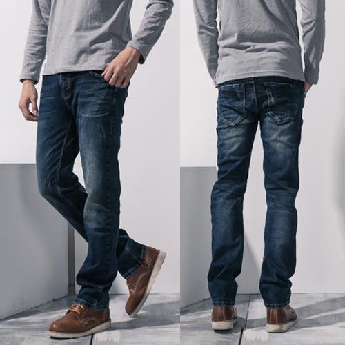 高磅數湛藍手作破壞造型牛仔褲