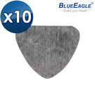 【醫碩科技】藍鷹牌 替換用活性碳濾片10片/盒 防塵/防異味 適用NP-22A活性碳口罩 F-3A*10