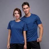 健身服短袖男女情侶寬鬆速干衣運動跑步t恤透氣籃球訓練薄款上衣
