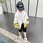 男童防曬衣夏季韓版長袖上衣新款連帽外套兒童夏裝透氣防曬服