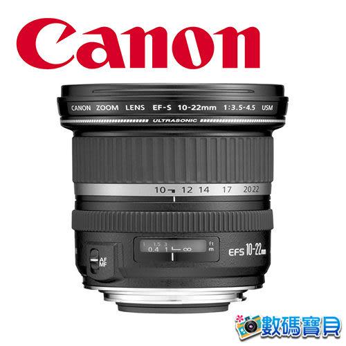 Canon EF-S 10-22mm F3.5-4.5 USM 超廣角變焦鏡頭 【贈鏡頭三寶,公司貨】 1022