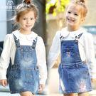 兒童背帶裙寶寶裙子2018春季新韓版小孩中大童半身裙女童裝牛仔裙  無糖工作室