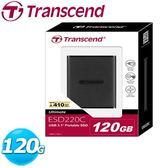 Transcend 創見 ESD 220C 行動固態硬碟 120G ( 外接 SSD )