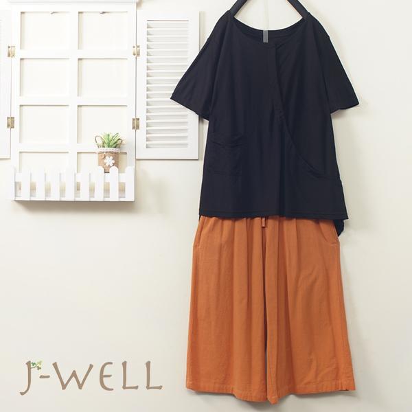 J-WELL 前短後長剪接小口袋上衣寬褲二件組(組合A313 8J1610黑+8J1168橘)