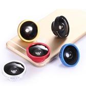 外接鏡頭 手機鏡頭 夾式鏡頭 四合一 0.4x超廣角鏡頭 自拍神器 小巨砲 手機平板夾式鏡頭 【BB0008】
