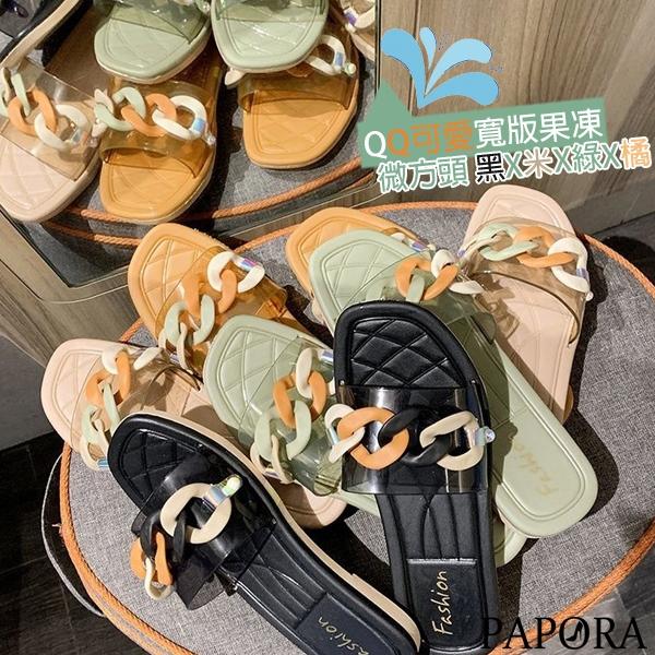 PAPORA果凍防水休閒平底拖鞋涼鞋KCMS-1176黑/米/綠/桔