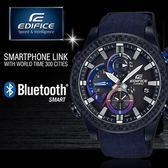 【人文行旅】EDIFICE   EQB-800TR-1ADR 高科技藍牙智慧錶款 太陽能