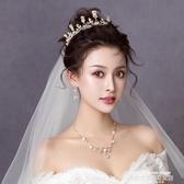 皇冠新娘皇冠頭飾三件套2020新款韓式婚禮項鍊白色婚紗配飾品結婚髮飾 萊俐亞