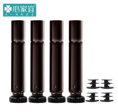 小熊居家置物架配套調節腳 層架收納架儲物架15.8管徑專用調節腳   咖啡色特價